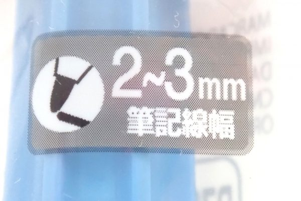 百均浪漫◆プラチナ万年筆ペイントマーカー。パッケージ表側詳細写真。筆記線幅 2~3mm。