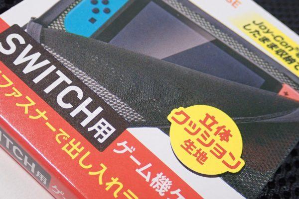 百均浪漫◆任天堂SWITCH用ソフトケース。