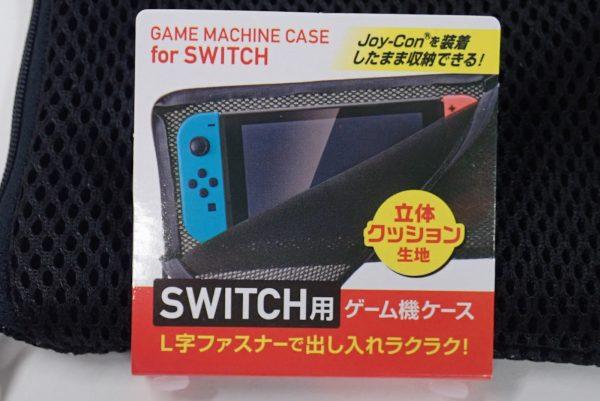 百均浪漫◆任天堂SWITCH用ソフトケース。商品タグ表側詳細写真。