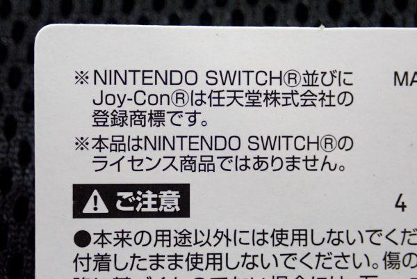 百均浪漫◆任天堂SWITCH用ソフトケース。商品タグ裏側詳細写真。ライセンス商品ではないよ。