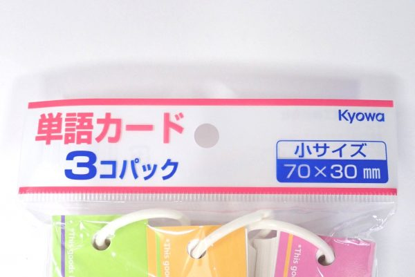 百均浪漫◆単語カード 3個パック。パッケージ表側詳細写真。