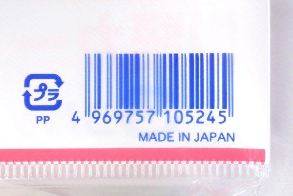 百均浪漫◆単語カード 3個パック。パッケージ裏側詳細写真。