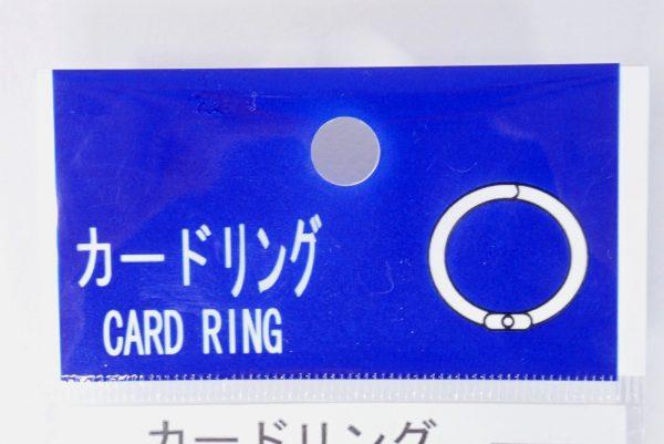 百均浪漫◆カードリング Φ25mm 3号 11個入。パッケージ表側詳細写真。上部。