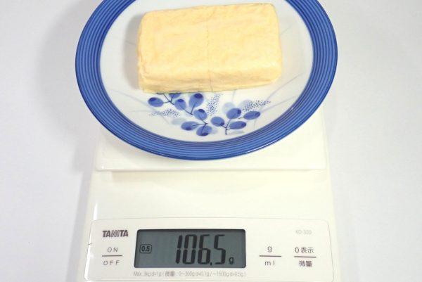 百均浪漫◆三和製玉 だし巻卵焼。重さは106.5g。