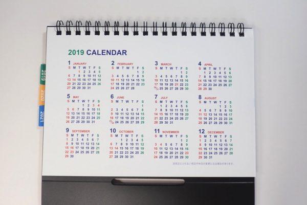 百均浪漫◆ダイソー・卓上B6 Wリング3年間カレンダー。1年分表示。