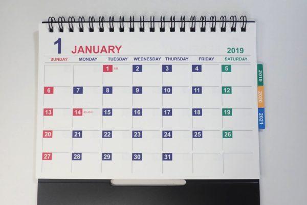 百均浪漫◆ダイソー・卓上B6 Wリング3年間カレンダー。1か月分表示。