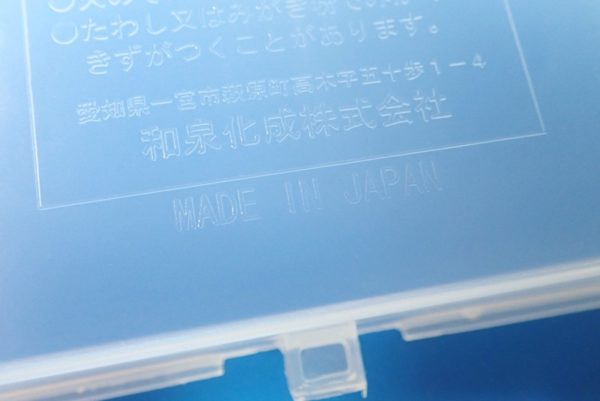 百均浪漫◆和泉化成 newセパレートコインケース。再びMADE IN JAPAN。