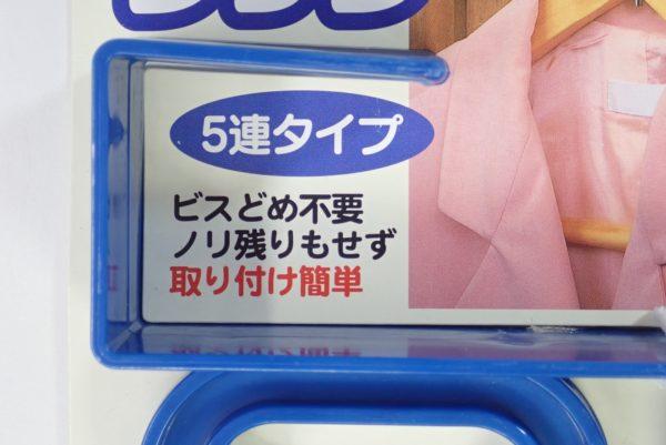 百均浪漫◆どこでもドアフック5連タイプ。ビスどめ不要、接着剤、両面テープも不要。