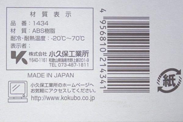 百均浪漫◆どこでもドアフック5連タイプ。日本製。MADE IN JAPAN。