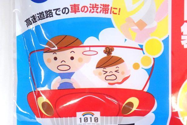 百均浪漫◆携帯ミニトイレ袋。高速道路での車の渋滞に!
