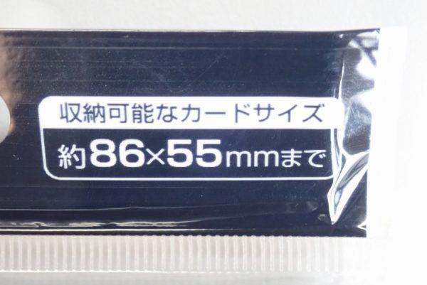 百均浪漫◆レザーカードホルダー MINI タテ型 20ポケット。入るカードサイズは86x55mmまで。