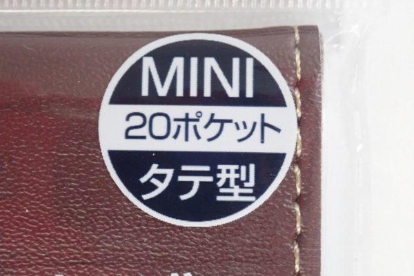 百均浪漫◆レザーカードホルダー MINI タテ型 20ポケット。20ポケット。