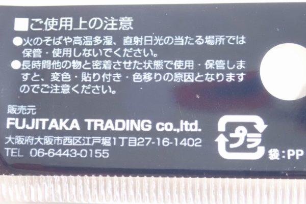 百均浪漫◆レザーカードホルダー MINI タテ型 20ポケット。ご使用用の注意。