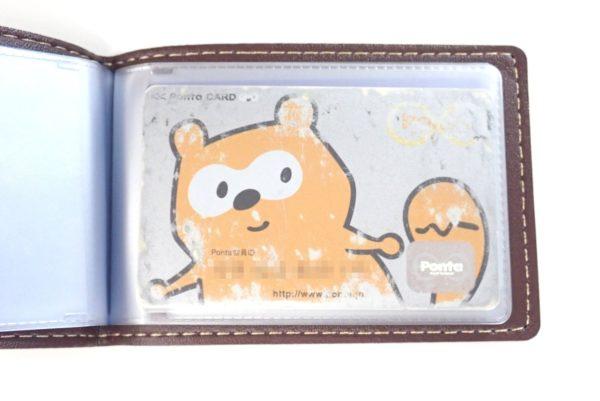 百均浪漫◆レザーカードホルダー MINI タテ型 20ポケット。ポンタカードを入れてみたよ。