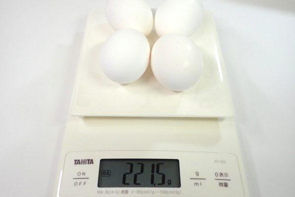 百均浪漫◆温泉卵タレ付4個入。重さを測ってみました。MSサイズぐらいかな。