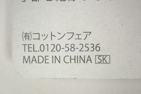 百均浪漫◆アルカリボタン電池 LR1130 2個パック。MADE IN CHINA。