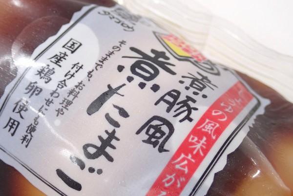 なんと3個で100円!(税抜)、煮豚風煮たまご、お買い得だね!おつまみ、ラーメンのチョイ足しに。 @100均 ローソンストア100