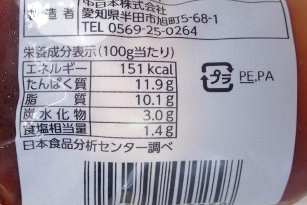 百均浪漫◆煮豚風煮たまご3個入。100gあたり151キロカロリー。