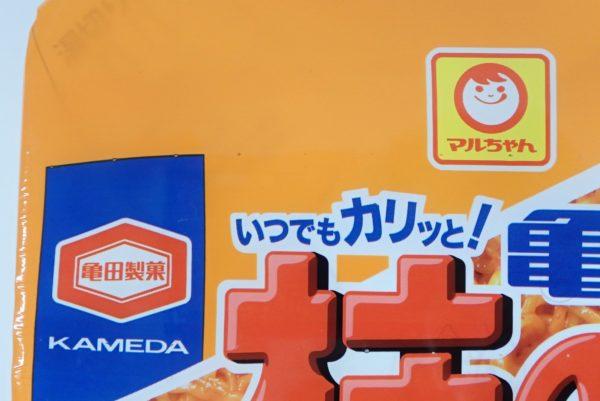 百均浪漫◆マルちゃん亀田の柿の種味焼そば。亀田製菓監修。