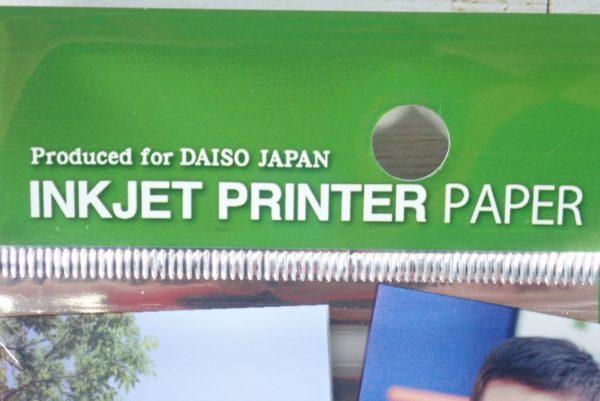 百均浪漫◆ダイソー インクジェットプリンタ用紙はがき郵便番号枠入 光沢紙 20枚入。INKJET PRINTER PAPER