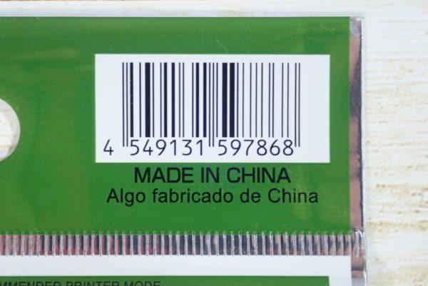 百均浪漫◆ダイソー インクジェットプリンタ用紙はがき郵便番号枠入 光沢紙 20枚入。MADE IN CHINA。中国製。