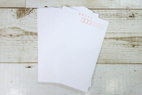 百均浪漫◆ダイソー インクジェットプリンタ用紙はがき郵便番号枠入 光沢紙 20枚入。20枚入っています。