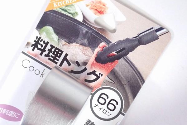 日本製!フッ素樹脂コーティングのフライパンでも傷つきにくい66ナイロン(耐熱温度約220度)&ステンレス製料理トング @100均 ワッツ