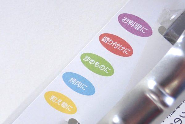 百均浪漫◆日本製、フッ素樹脂を傷つけない66ナイロンのステンレス製料理トング。パッケージ表側詳細写真。