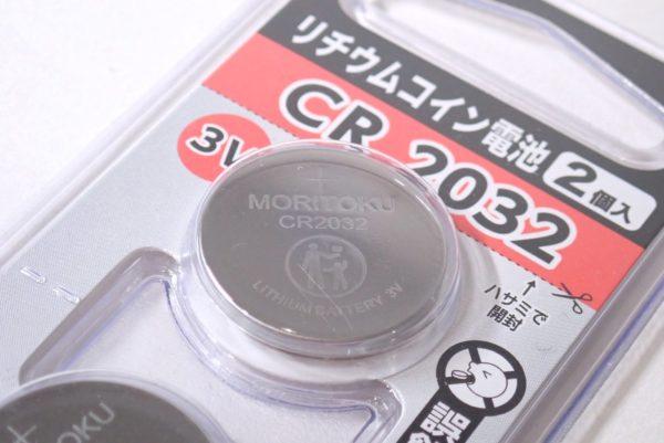 百均浪漫◆モリトク・リチウムコイン電池・CR 2032。