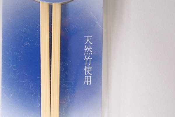 百均浪漫◆天然竹使用の耳かき2本セット。天然竹使用。